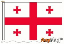 - GEORGIA REPUBLIC NEW ANYFLAG RANGE - VARIOUS SIZES